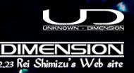 Unknown - Dimension | 清水 嶺